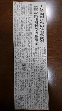 DSC_0074x.jpg