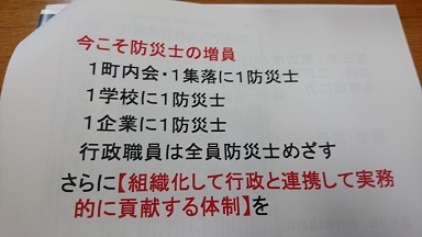 DSC_0992x.jpg