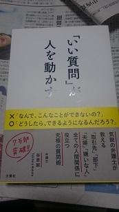 DSC_1291x.jpg