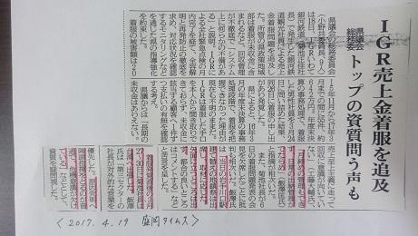 DSC_1408x.jpg