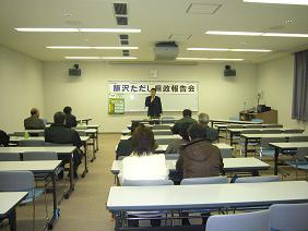 P1040044x藤沢.JPG