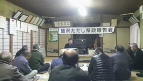20110127興田前田野.JPG