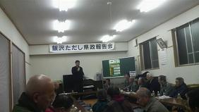 20110127興田鳥海.JPG