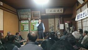 20110128興田天狗田.JPG