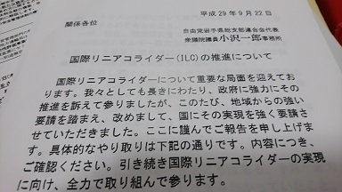 DSC_0034x.jpg