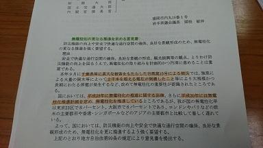 DSC_2707x.jpg