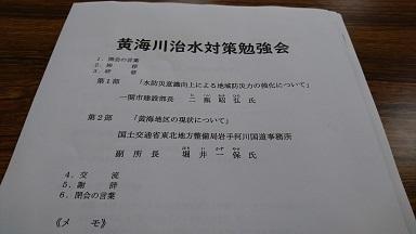 DSC_3081x.jpg