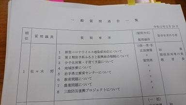 DSC_3288x.jpg