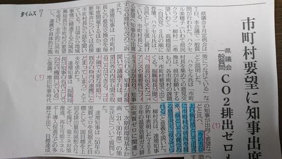 DSC_3776 (002)x.jpg