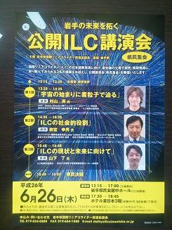 NCM_0857x.jpg