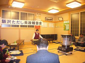 P1040041x徳田.JPG