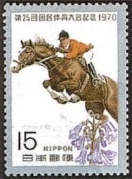 iwate1970.jpg